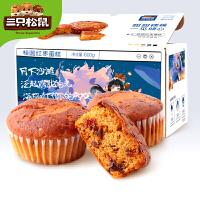 【三只松鼠_桂圆红枣蛋糕600g/整箱】健康糕点零食传统早餐面包
