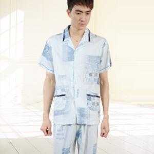 金丰田男士睡衣短袖纯棉 夏季 中青年舒适全棉休闲宽松男款家居服 梭织睡衣套装1367