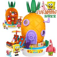 海绵宝宝积木玩具创意卡通动漫模型组装派大星儿童拼插玩具公仔 音乐