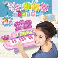 儿童电子琴玩具男女孩宝宝音乐早教机 1-3-6岁启蒙音乐琴玩具 粉色蝴蝶音乐琴(送3节5号)