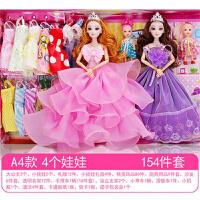 3D美瞳换衣服婚纱芭比娃娃套装大礼盒儿童女孩公主过家家装扮玩具洋娃娃 A4 30cm 9D美瞳12关节