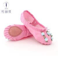 儿童瑜伽鞋手工鞋儿童舞蹈鞋女跳舞鞋软底帆布鞋练功鞋芭蕾舞鞋