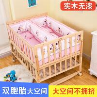 双胞胎婴儿床实木无漆大尺寸多功能摇篮床加宽双人宝宝童床a365zf03