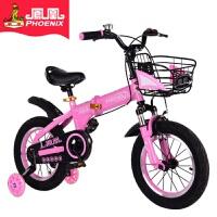 20181112012033358折叠儿童自行车3岁宝宝脚踏车2-4-6-7-8-9-10岁童车男孩单车