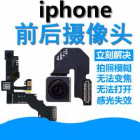 iphone苹果6摄像头排线6s前置6plus后置7手机7plus后摄se像头5照相原装5s大6sp iphone se