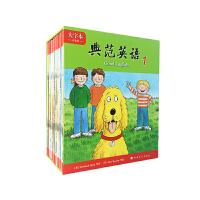 大字本典范英语1 可点读 风靡全球的少儿英语绘本启蒙英语读物
