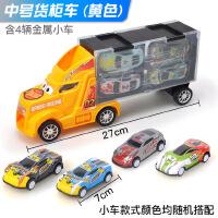 合金车模 货柜车 儿童玩具拖车货柜车组合套装收纳盒带金属合金小汽车模型 男女孩玩具 黄色货车+4量合金车
