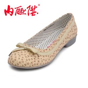内联升 女鞋 布鞋女士海元布鞋 时尚休闲 老北京布鞋 6094C