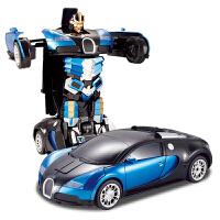 玩具儿童遥控变形汽车玩具金刚兰博基尼机器人跑车电动充电无线男孩子 官方标配