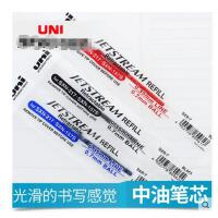 日本Uni三菱按动笔芯 三菱占士甸 三菱SXR-7 顺滑中油笔替芯0.7mm