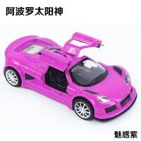 儿童玩具小汽车合金车模型仿真声光回力跑车模型摆件玩具男孩礼物骊鸿 紫色 阿波罗太阳神