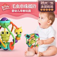 婴儿手抓球摇铃球3-12个月宝宝玩具球0-1-3岁