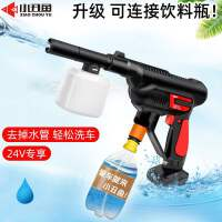 洗车器神器便携式家用洗车机高压泵刷车水枪充锂电无线全自动清洗