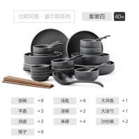 【优选】INS风格北欧餐具套装碟家用组合2/4/6人创意日式碗具盘子网红