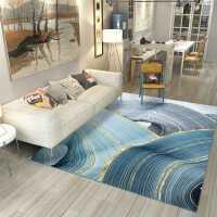 轻奢地毯欧式客厅茶几北欧后现代简约沙发卧室家用床边地垫可机洗