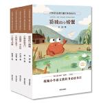 小学语文必读儿童文学名家名作:彩绘注音版:5册套装