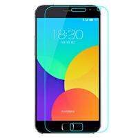 【包邮】MUNU 魅族 MX4pro mx4pro 钢化膜 钢化玻璃膜 贴膜 手机贴膜 手机膜 保护膜 手机保护膜 屏