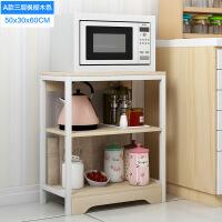 好货家居用品厨房置物架落地多层收纳架多功能微波炉架子家用碗柜储藏柜省空间 自由组合 厨房收纳
