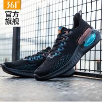 【券后预估价:142】361男鞋运动鞋2021年夏季新款网面透气跑鞋361度轻便减震跑步鞋男