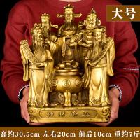 【优选】大号铜财神爷佛像黄铜五路财神聚宝盆铜像 财神像招财摆件