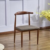 实木餐椅北欧凳子餐桌椅牛角椅家用餐厅靠背椅子