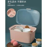 大号塑料带盖碗筷收纳盒 家用厨房放碗碟沥水架碗碟置物架