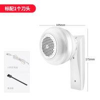 日本充电式毛球修剪器剃毛器衣服去球除衣物起球不伤衣物吸毛球器