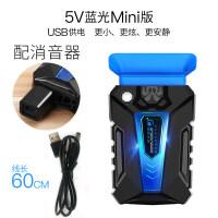 冰魔3笔记本散热器抽风式侧吸式14 15.6英寸联想拯救者华硕戴尔HP神舟雷神电脑静音外设外置降温 5V蓝光版(USB