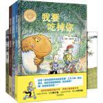 聪明豆绘本.大奖章(第2辑)(4册) 外语教学与研究出版社