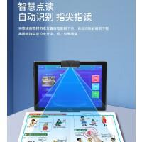 小霸王学习机平板电脑H10智慧眼 小学生初中同步英语家教机八核护眼AI语音助手