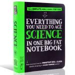 美国中学生优等生笔记科学 英文原版 进口中学生参考书 Everything You Need to Ace Scien