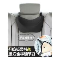 �和�汽��^枕��d小孩安全座椅�o�i枕���棉靠枕�^用品定制