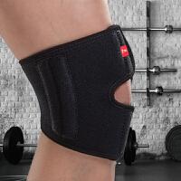 运动护膝女男半月板保护护漆盖关节膝盖训练跑步专业装备徒步爬山