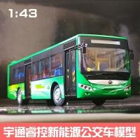 新款1:42 宇通客车模型 E12 纯电动公交巴士合金原厂模型 男孩玩具