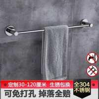 毛巾架免打孔304不锈钢浴室浴巾挂杆置物架卫生间壁挂加长毛巾杆