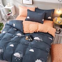 欧式四件套全棉纯棉1.8m床单被套单人宿舍学生床上用品三件套 乳白色 云朵()