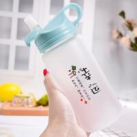 吸管水杯女玻璃杯创意可爱便携刻度个性潮流夏天磨砂杯子