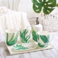 【品牌特惠】创意刷牙杯套件陶瓷卫浴五件洗漱套装新婚骨瓷浴室用品欧式漱口杯