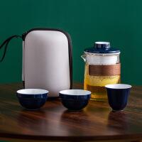 泰蜜熊陶瓷便捷式玻璃套装一壶三杯旅行茶具套装
