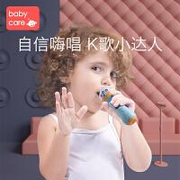 babycare儿童小话筒无线麦克风 卡拉ok唱歌机宝宝音乐玩具带扩音