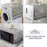 欧式滚筒洗衣机罩搭布盖巾冰箱盖布单开门微波炉布艺双开门防尘罩