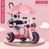 儿童电动摩托车三轮车充电1-4岁宝宝电瓶车遥控小孩玩具车可坐人