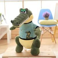 20181113002230593大号鳄鱼毛绒玩具公仔抱枕河马玩偶生日礼物可爱布娃娃送女生 军绿色