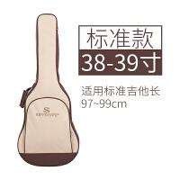 吉他包41寸加厚双肩背包防水通用403938学生用民谣琴包套袋个性