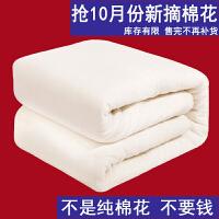 被子冬被全棉棉胎棉被冬被棉絮被芯垫被床垫褥子新疆手工纯棉花被 1 120x150cm 婴儿被