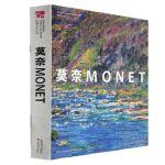 【正版销售--】莫奈/世界艺术巨匠