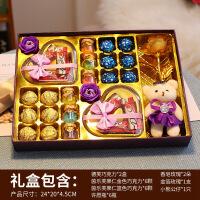 520情人节礼物送女友的女生朋友惊喜异地恋创意5.20生日浪漫特别