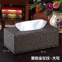 皮革多功能纸巾盒 客厅茶几桌面遥控器收纳盒餐巾抽纸盒创意欧式