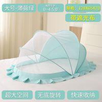 可折叠蒙古包蚊帐支架宝宝小孩BB儿童床无底罩通用婴儿蚊帐带支架