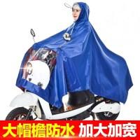 自行车雨衣男 电动自行车自车雨衣单人电瓶车遮雨披摩托车男女骑行加大加厚J 玫